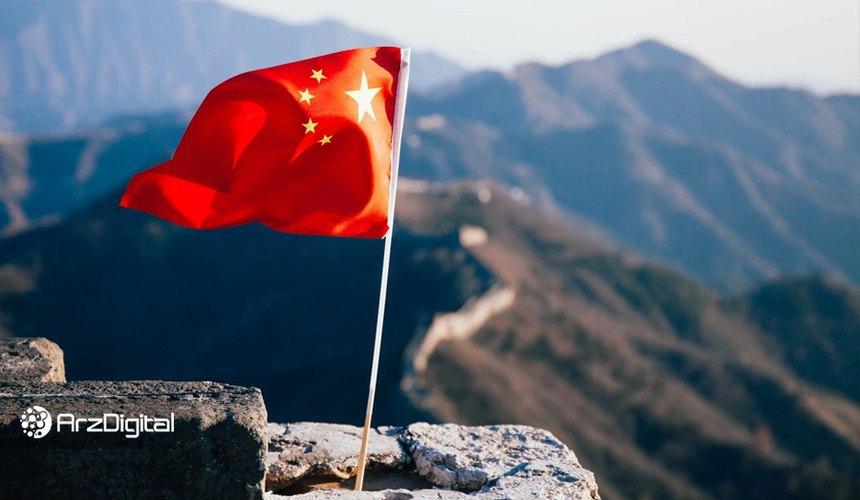 دیوار آتش چین دسترسی به تراکنشیاب اتریوم را مسدود کرد