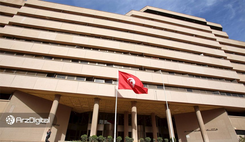 تونس به دنبال انتشار پول ملی اینترنتی بر بستر بلاک چین