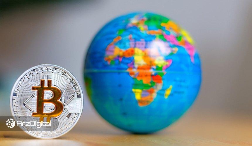 بیت کوین در زمان بلاتکلیفی جهانی جذابتر میشود!