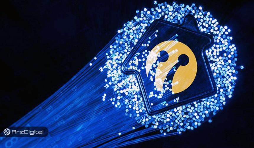 معرفی سیستم هویتی مبتنی بر بلاک چین توسط غول مخابرات ترکیه