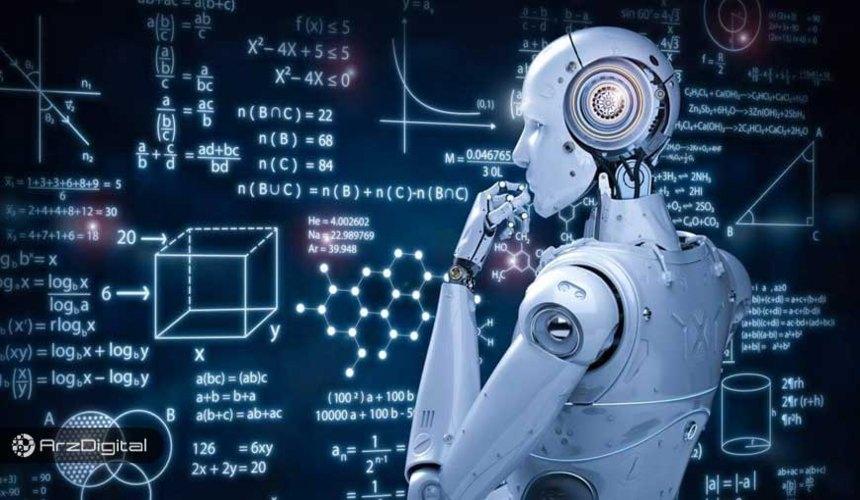 بلاک چین چگونه به توسعه هوش مصنوعی کمک میکند؟