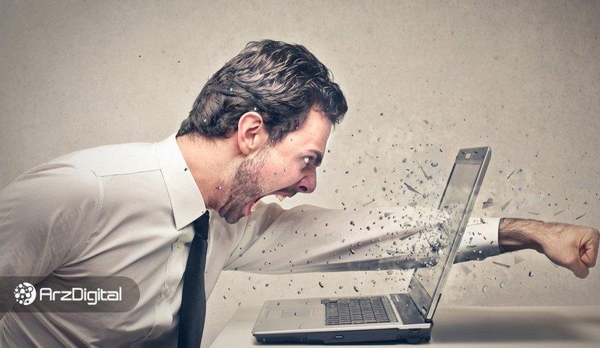 سقوط ۶۰ درصدی ریپل در صرافی بیتمکس و از دست رفتن میلیونها دلار پول؛ سرمایهگذاران عصبانی هستند