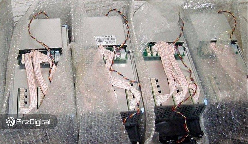 مصوبه ماینینگ اصلاح شد: دستگاههای استخراج قاچاق نیستند