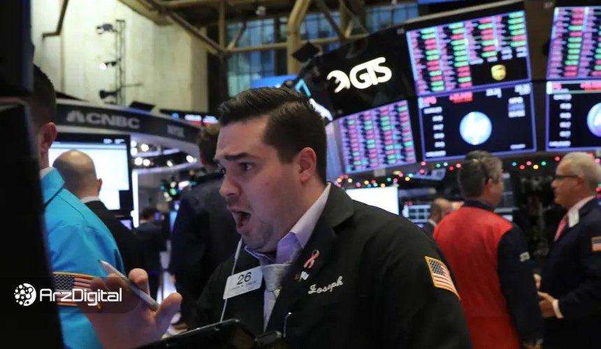 میزان سقوط بازارهای سهام در یک هفته، معادل ۶۹۴ میلیون واحد بیت کوین!