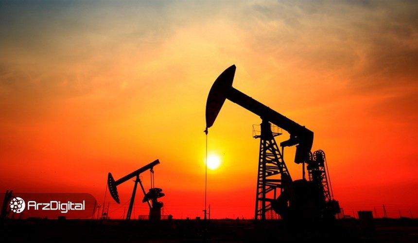 نوسانات قیمت نفت برای اولین بار بیشتر از بیت کوین شد!
