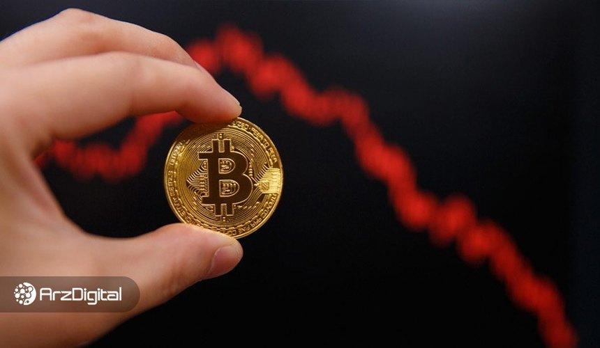 چه چیزی باعث ریزش بازار ارزهای دیجیتال شد؟ معاملهگران پاسخ میدهند