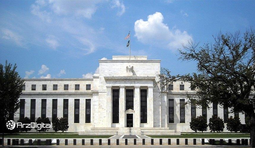 نرخ بهره در آمریکا به نزدیک صفر رسید؛ مشابه با سال ۲۰۰۸!