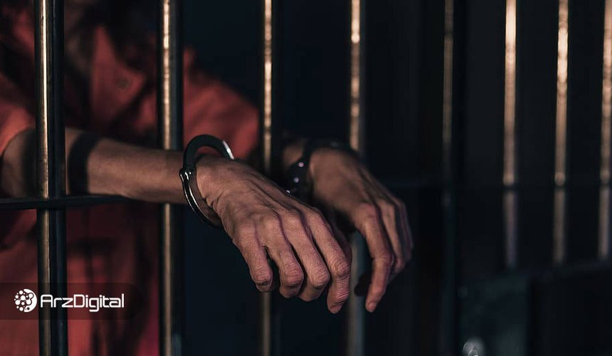 دو کانادایی در آمریکا به جرم سرقت ۲۳ بیت کوین به دو سال حبس محکوم شدند