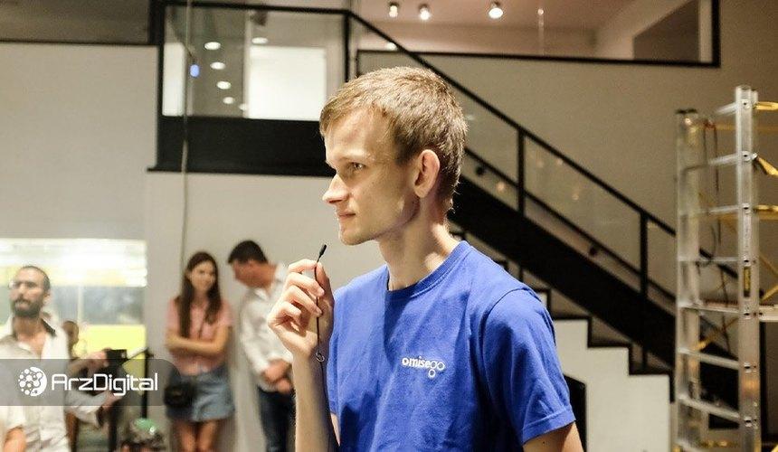 جدال لفظی بوترین و یکی از توسعهدهندگان بیت کوین در توییتر بر سر طلای دیجیتال!