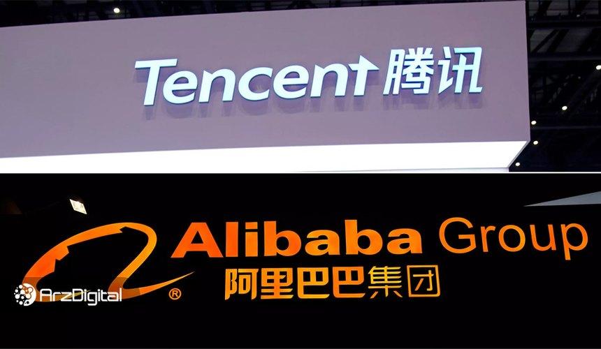 غولهای چینی علیبابا و تنسنت رکورددار ثبت امتیاز طرحهای مربوط به بلاک چین