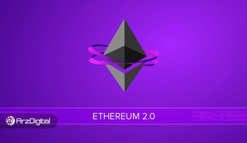 شبکه آزمایشی جدید اتریوم ۲.۰ به زودی راهاندازی میشود