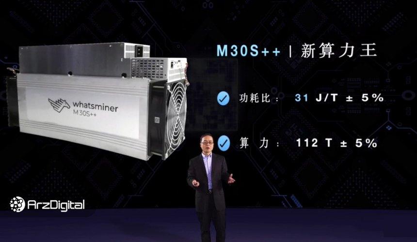میکروبیتی ۳ دستگاه استخراج جدید عرضه کرد
