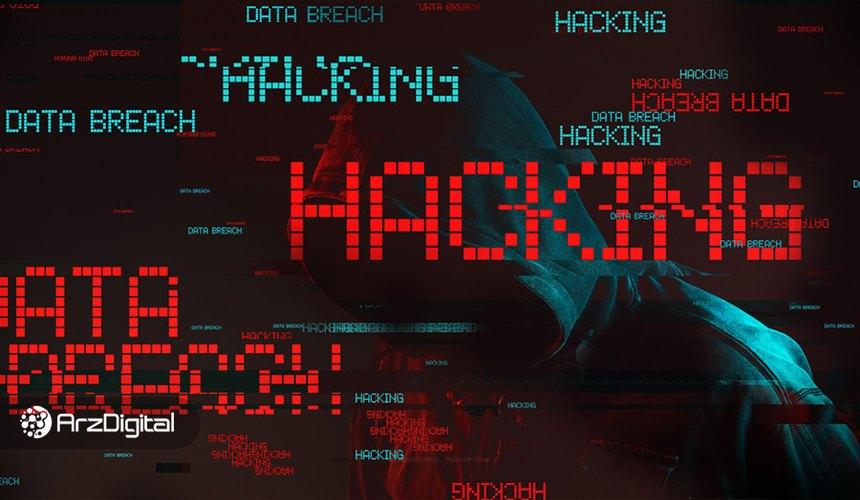 پروتکل مبتنی بر اتریوم dForce هک شد؛ سرقت ۲۵ میلیون دلار در قالب بیت کوین و اتر