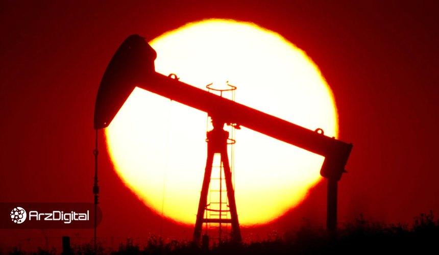 سقوط تاریخی قیمت نفت باعث سقوط بیت کوین هم شد