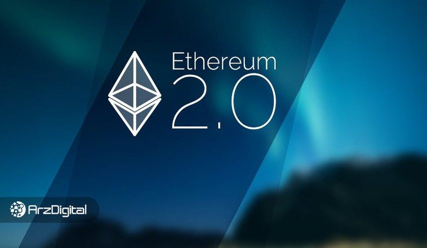 بازبینی اتریوم ۲.۰ به پایان رسید؛ همه چیز آماده برای راهاندازی