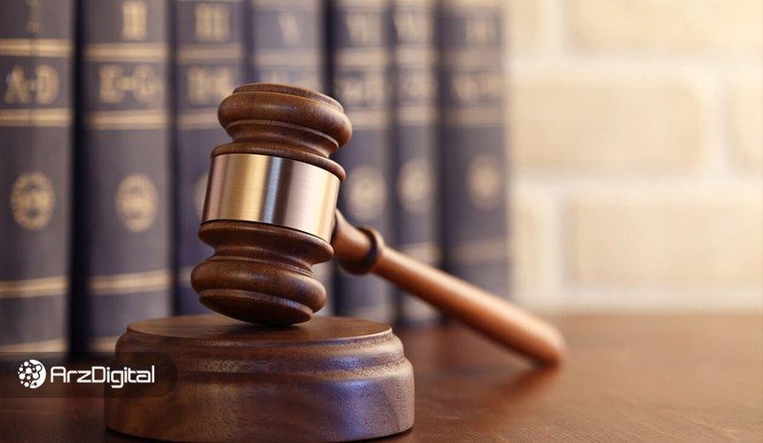 یکی از دادگاههای چین بیت کوین را یک «دارایی دیجیتال» خواند