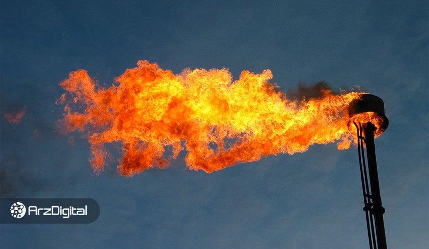 قیمت پایین نفت میتواند به ماینرهایی که از گاز مشعلسوزی استفاده میکنند ضربه بزند