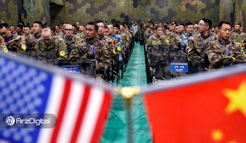 رقابت برای استفاده نظامی از بلاک چین؛ آمریکا عقبتر از چین و روسیه