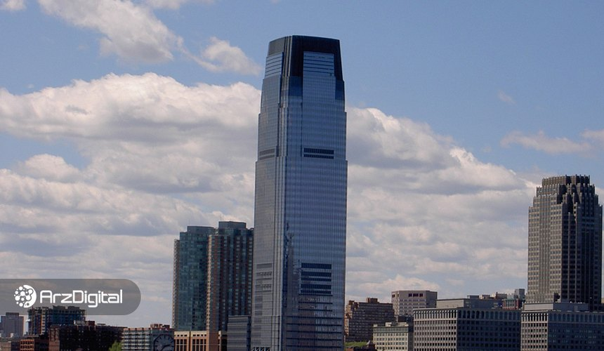 پنجمین بانک بزرگ آمریکا درباره بیت کوین و ارزهای دیجیتال کنفرانس برگزار میکند