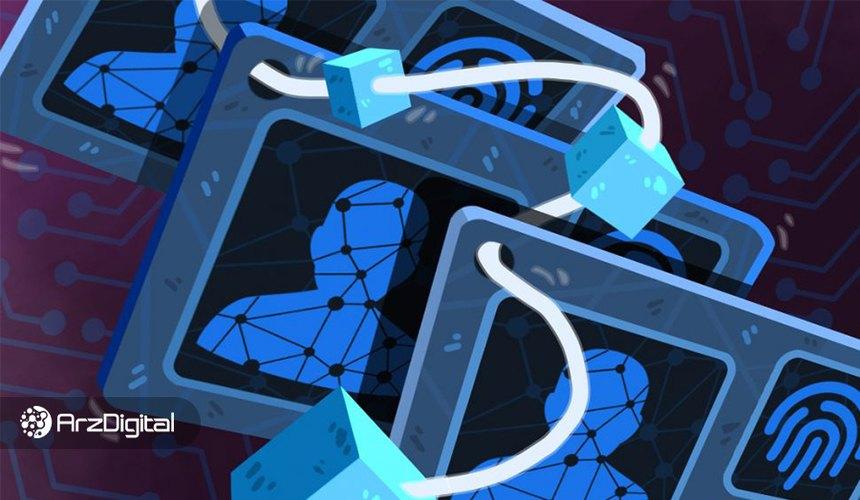 ال جی در حال ساخت یک سیستم هویت سنج مبتنی بر بلاک چین