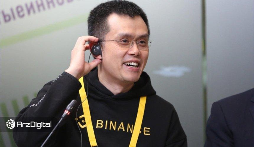 مدیرعامل بایننس: قیمت بیت کوین به ۱۰۰,۰۰۰ دلار یا حتی ۱ میلیون دلار خواهد رسید