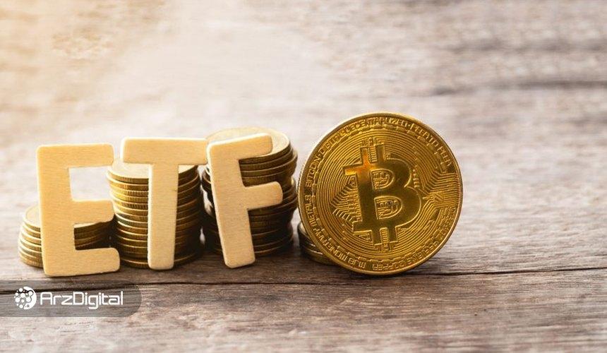 شرکت WisdomTree یک طرح ETF به کمیسیون بورس آمریکا ارائه کرد