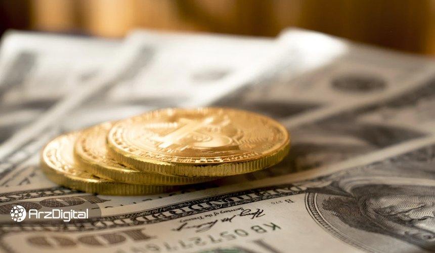 اگر در سال ۲۰۱۵ در بیت کوین سرمایهگذاری میکردید، سود شما ۷۰ برابر بیشتر از سرمایهگذاری در داراییهای سنتی بود