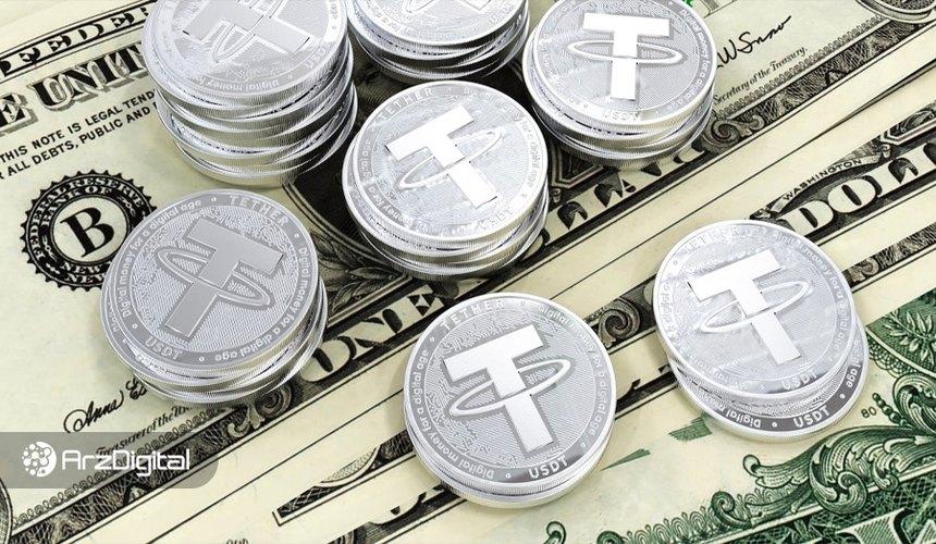 ارزش بازار تتر از ۱۰ میلیارد دلار عبور کرد
