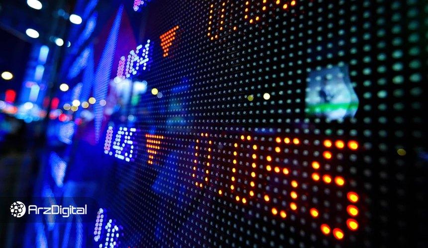 وضعیت بازار: رشد داراییهای سنتی در کنار روزهای کم نوسان بیت کوین
