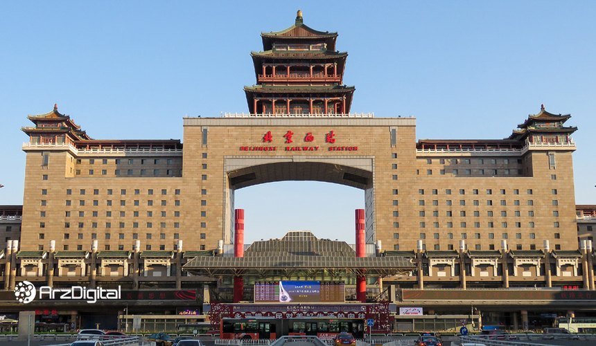 چین میخواهد تا سال ۲۰۲۲ تبدیل به قطب بلاک چین جهان شود