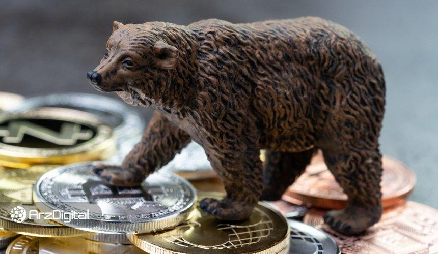 کاهش قیمت بیت کوین به ۹,۲۰۰ دلار همزمان با افت بازارهای سهام