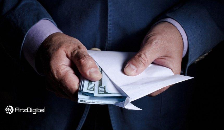 فرد آمریکایی با ۱.۱ میلیون دلار از وامهای حمایتی دولت آمریکا بیت کوین خریده است