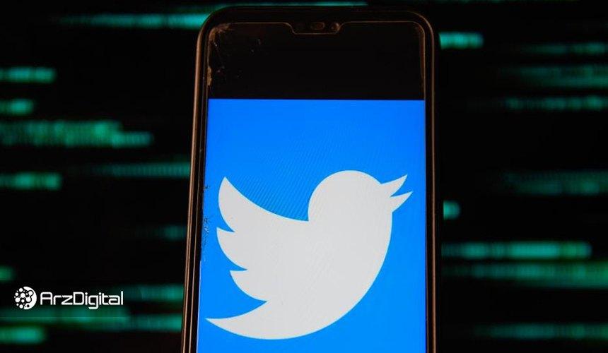 فهرست حسابهای توییتری شاخص که شب گذشته هک شدند