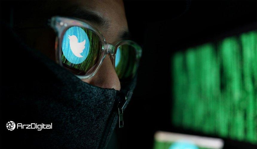 هک تاریخی در توییتر؛ هکر در حال گم کردن رد بیت کوینها است