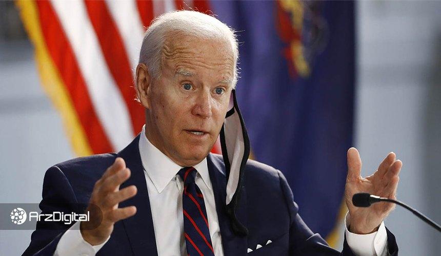 جو بایدن، رقیب انتخاباتی ترامپ گفت بیت کوینی ندارد