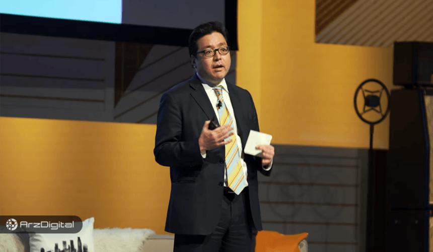 تام لی: منتظر رکورد زدن قیمتها تا سال 2020 باشید