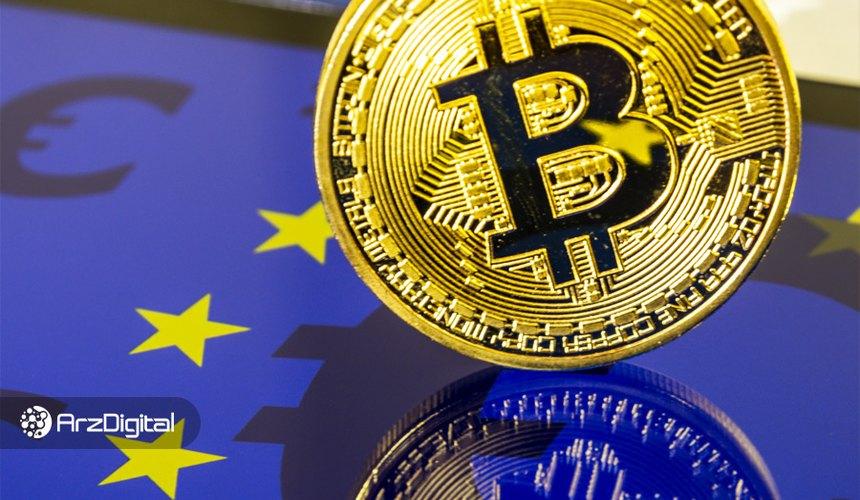 افزایش قیمت بیت کوین در پی توافق اتحادیه اروپا بر سر بودجه ۷۵۰ میلیارد یورویی
