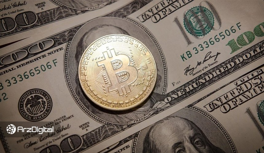 بیت کوین در واشینگتن آمریکا بهعنوان پول به رسمیت شناخته شد