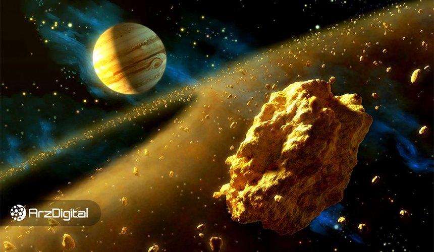 بهزودی طلاهای موجود در فضا استخراج میشود؛ کمیابی حقیقی بیت کوین!