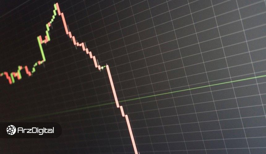 قیمت یک ارز دیجیتال جدید در عرض چند ساعت ۹۹.۹ درصد سقوط کرد!