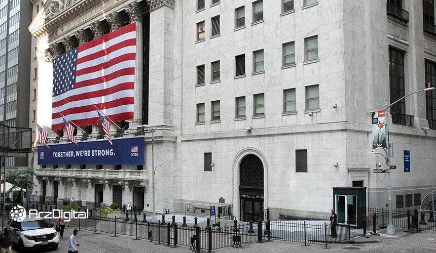 بانکهای دولتی آمریکا از حالا میتوانند پشتوانه استیبل کوینها را ذخیره کنند