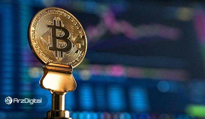«ارزش بازار تحققیافته» بیت کوین ۴۳ میلیارد دلار بالاتر از اوج سال ۲۰۱۷ است