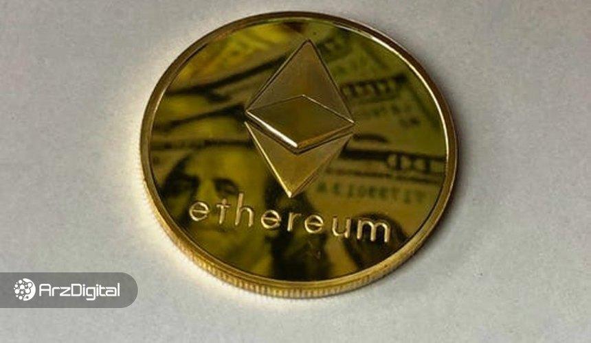 احتمال افزایش قیمت اتریوم با نزدیکشدن به راهاندازی اتریوم ۲.۰