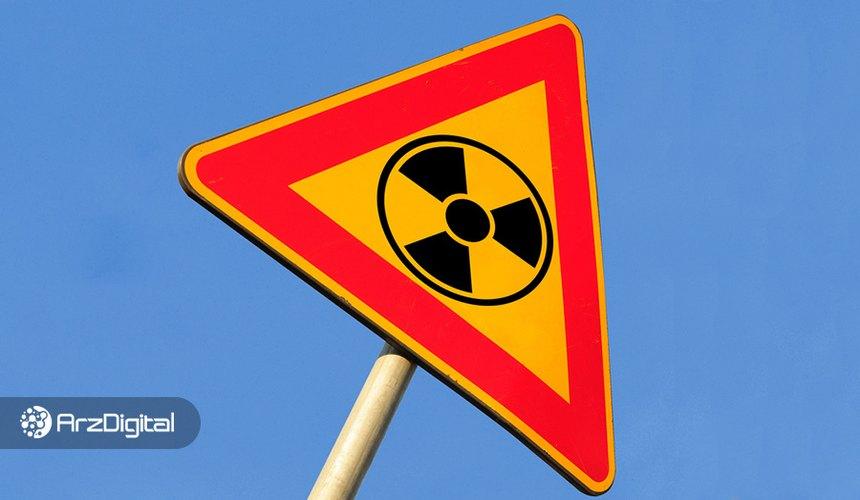 بلاک چین میتواند اجرای مفاد پیمان منع گسترش سلاحهای هستهای را تسهیل کند