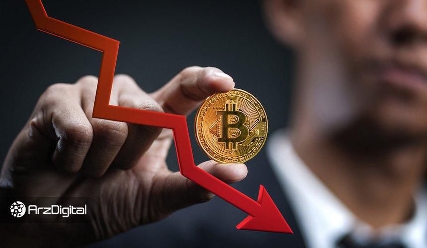 ۳ دلیل کاهش قیمت روز گذشته بیت کوین پس از رسیدن به ۱۵,۸۰۰ دلار