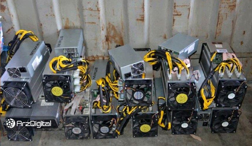 دستورالعمل ستاد مبارزه با قاچاق درباره دستگاههای استخراج منتشر شد