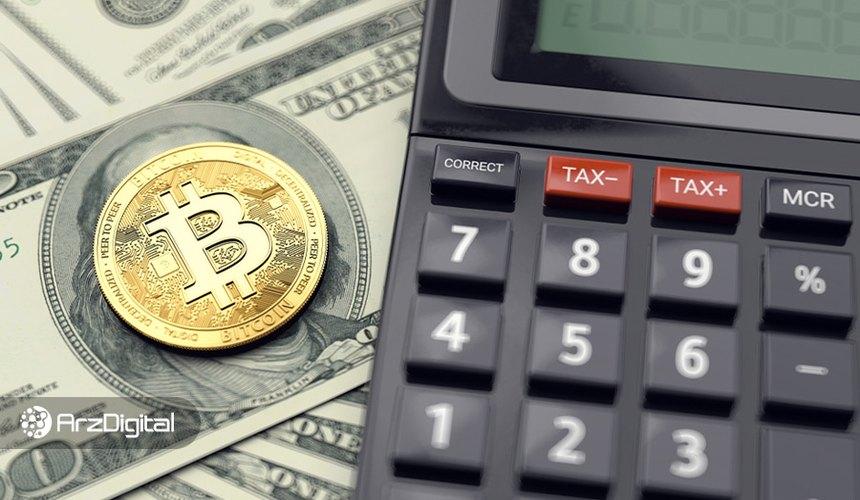 کارمزدهای بیت کوین با وجود افزایش قیمت این ارز دیجیتال پایین مانده است
