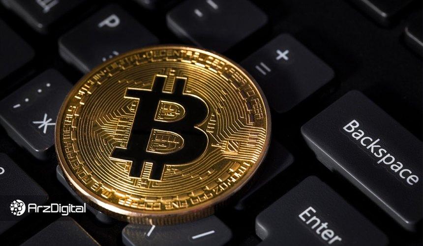 قیمت بیت کوین روزهای پرنوسانی را تجربه میکند