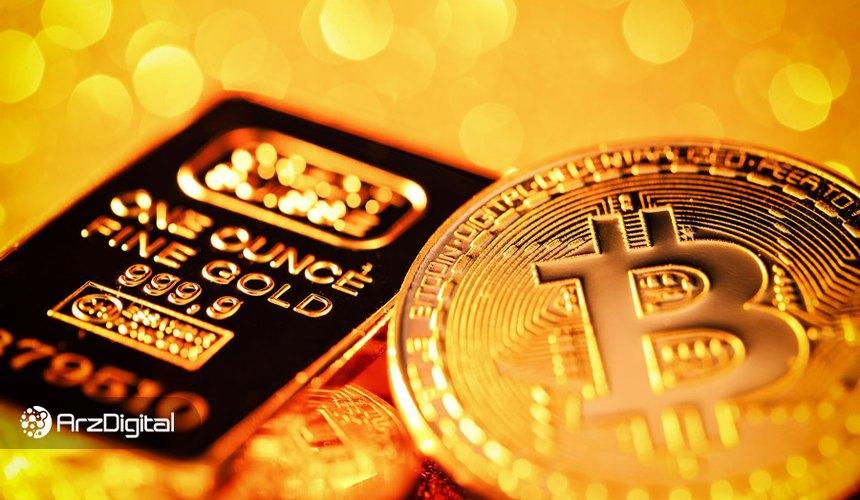 بحث میان شرکتهای والاستریت؛ بهجای طلا بیت کوین بخریم!