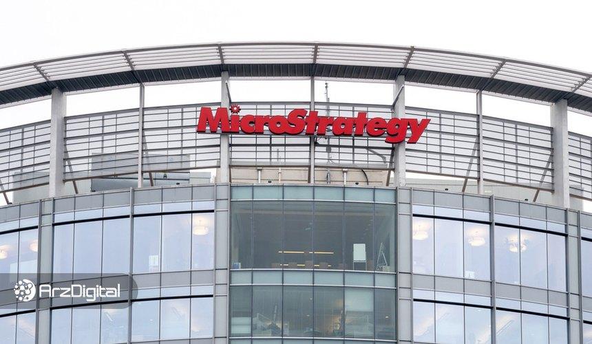 مایکرواستراتژی دوباره بیت کوین میخرد؛ این بار ۶۵۰ میلیون دلار!